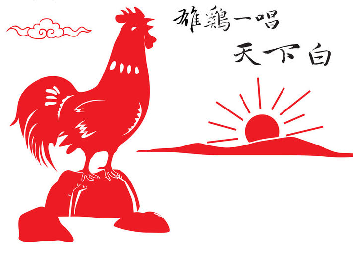 小女子漏鸡鸡_2017鸡年春节贺卡祝福语欣赏,鸡年春节祝福语大全