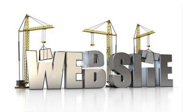 企业网站建设流程,企业网站建设要求