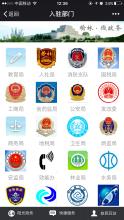 威客服务:[80712] 微信公众平台定制开发