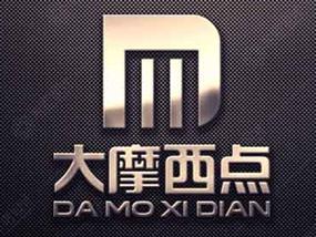 大摩西点logo设计
