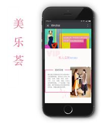 美乐微信公众平台