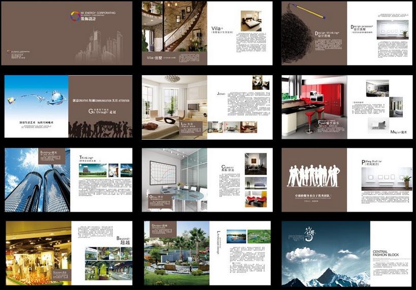 2017年宣传册设计流程,宣传册设计工作流程