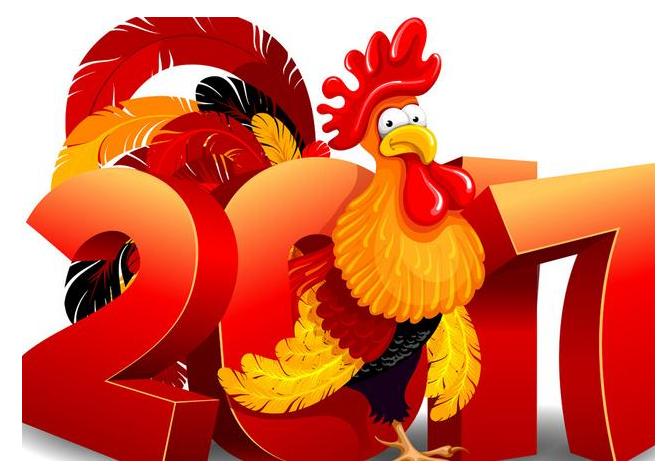 2017公司新年祝福语,公司送给员工的祝福语怎么写