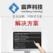 教育行业管理软件