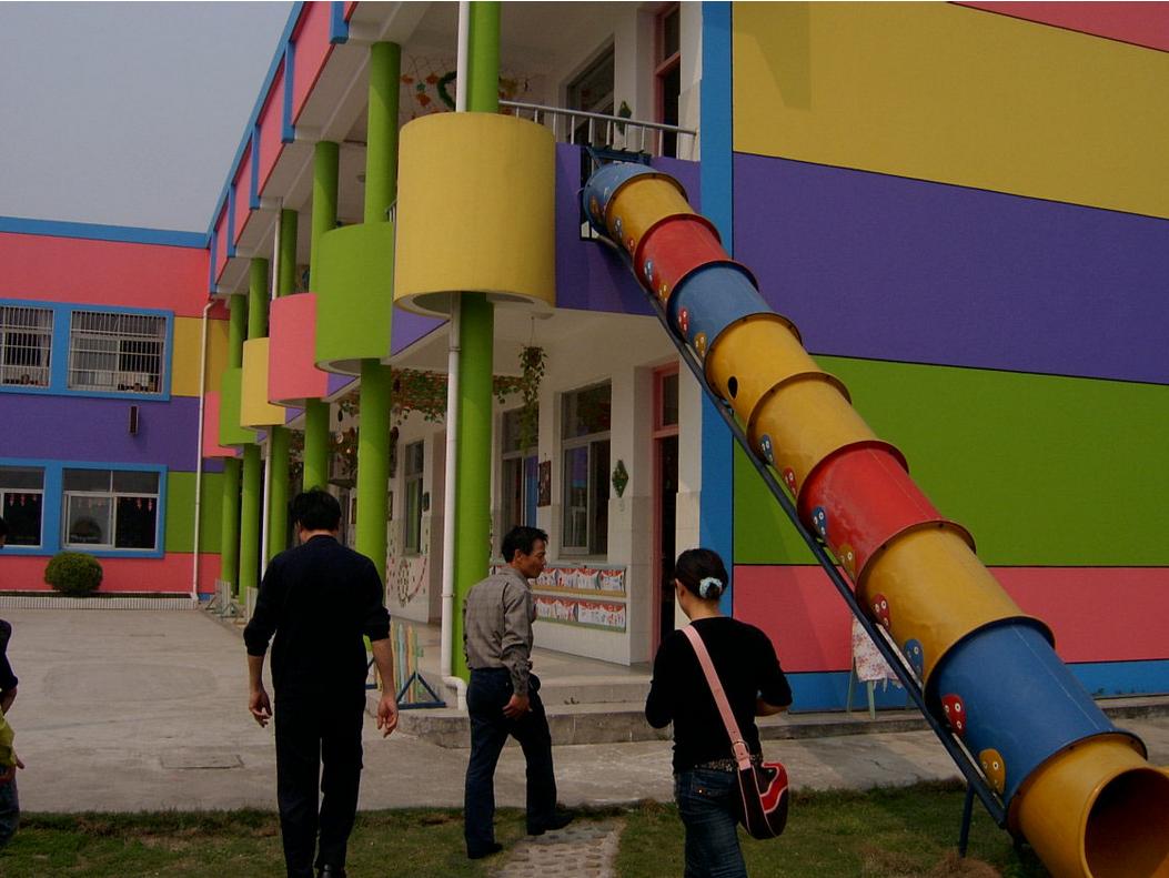 幼儿园装修设计要求,幼儿园装修设计色彩的选择