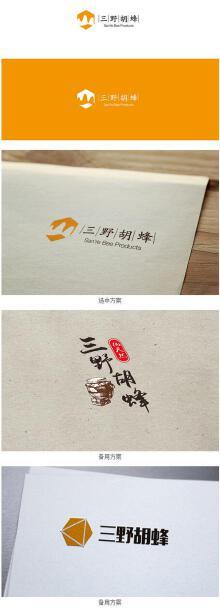 三野胡峰logo设计