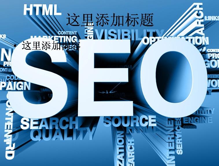 百度关键词优化方法,网页的长尾关键词挖掘方法