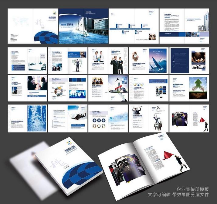 创意宣传册设计技巧,如何让宣传册更有新意