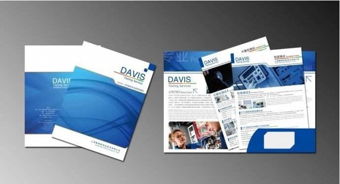宣传册设计方法,宣传册排版设计方法