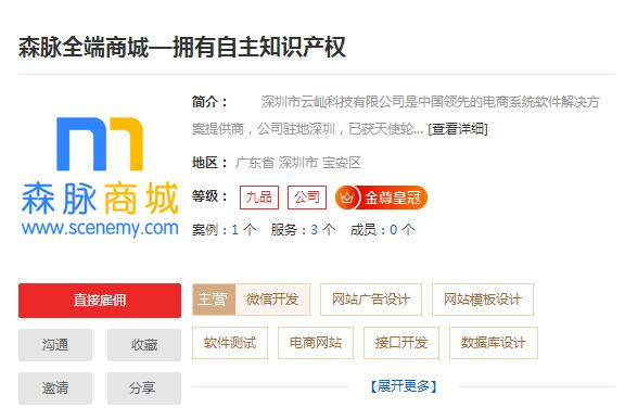 深圳APP开发公司哪家好,专业深圳APP开发公司推荐