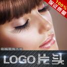 威客服务:[82854] LOGO片头|影视后期|宣传片特效|片头片尾|AE模版修改