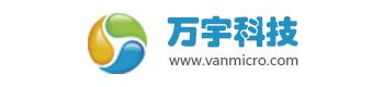 福州万宇信息科技有限公司