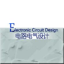 威客服务:[83558] 电气电路设计