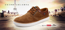 网店鞋类广告1