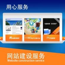 威客服务:[84079] 源生app开发/生活类app开发/高端app定制开发