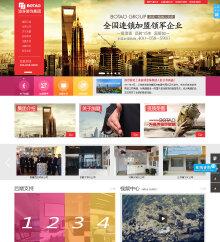 上海波涛集团