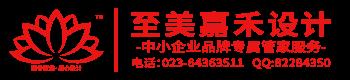 重庆至美嘉禾品牌设计