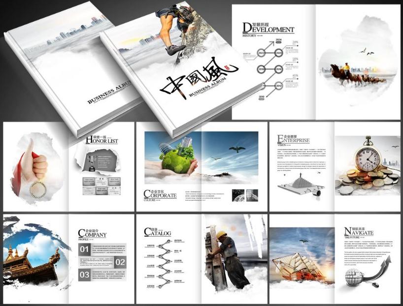 宣传册设计如何利用色彩语言树立品牌形象