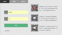 威客服务:[87153] 网站应用开发