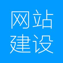 威客服务:[89842] 【网店建设】网站设计/网站制作/网站搭建