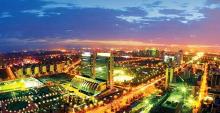 专业编写武汉项目可行性研究报告