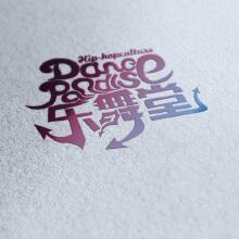 乐舞堂logo设计