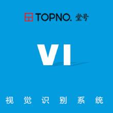 威客服务:[94567] 企业VI系统/VI设计全套/VIS设计/VI展示办公系统规范