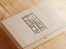 茶庄标志设计