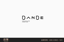 丹德logo设计,化妆品,时尚标志设计