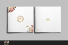 格格早安画册设计,燕窝画册设计,样本设计,宣传册设计