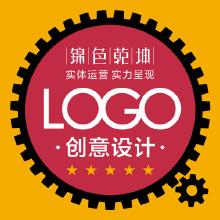 威客服务:[98116] 【资深设计】LOGO设计 标志 公司LOGO 商标设计