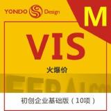 VI设计   餐饮、服装、食品、金融、科技、汽车、教育等行业初创期(10项VI模板应用)