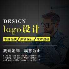 威客服务:[98232] logo设计