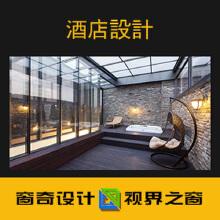 威客服务:[99531] 工装设计娱乐场所酒店设计VR全景效果图CAD施工图平面布局图