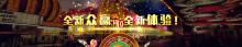 彩票网站banner设计