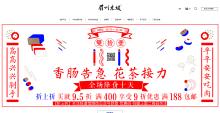 威客服务:[100195] 企业官网整站开发