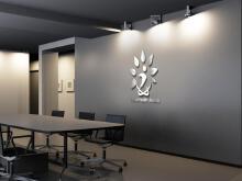 LOGO设计  信息技术行业