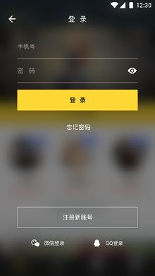 摄影app