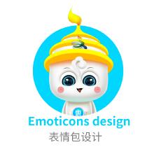 威客服务:[100852] 吉祥物微信表情包设计立体风格整套