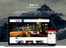 威客服务:[100881] 网页开发