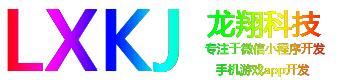 安徽龙翔科技
