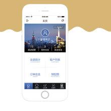 App开发-金融理财移动端