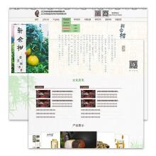 御尚坊陈皮官方网站