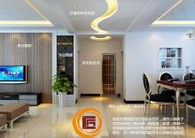现代客餐厅标注好的设计方案