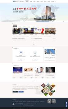 复旦大学宁波研究院网站建设,大学网站制作,研究院网站制作,学校网站制作开发