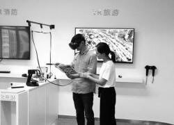 布局新经济 厦门引进人工智能领军企业