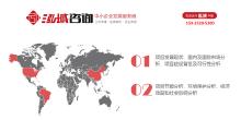 威客服务:[102725] 专业编写南充项目可行性研究报告