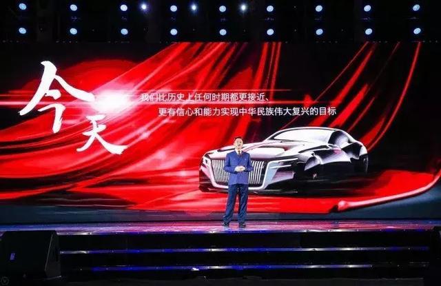红旗汽车换LOGO立新目标 品牌焕新就上一品威客网