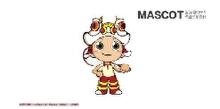 广东某羽毛球比赛吉祥物设计-醒狮