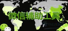 威客服务:[103647] 微信小程序